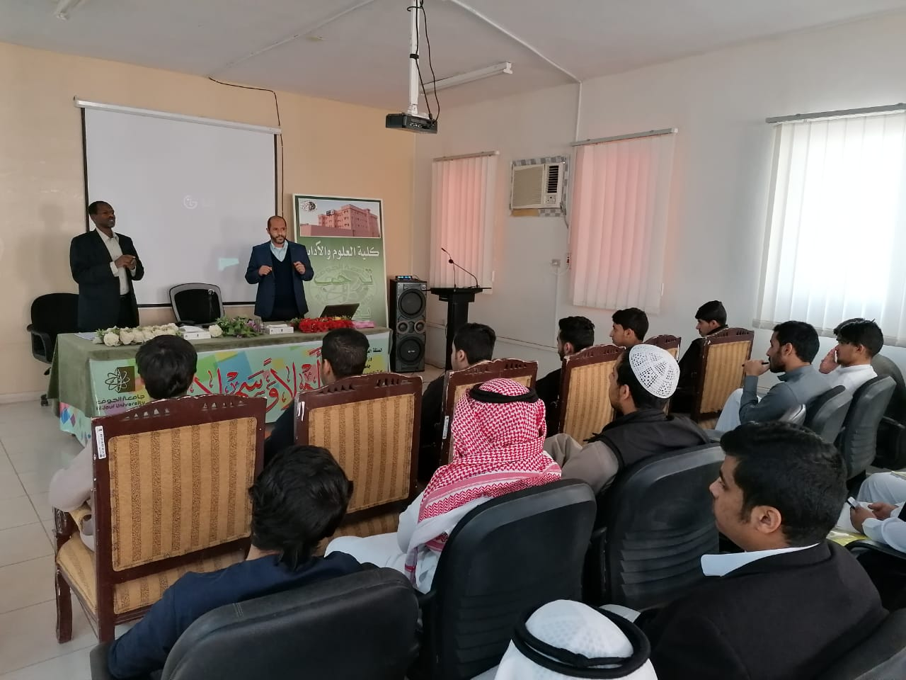 "in Qurayat Sciences and Arts organised in cooperation with the Unit of Measurement and Evaluation a public lecture entitled: ""How to get rid of exam anxiety?"