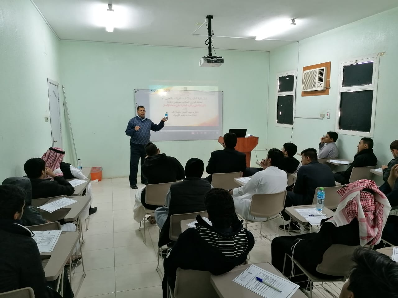 Science and Arts in Qurayat organised a course on water pollution and its effects