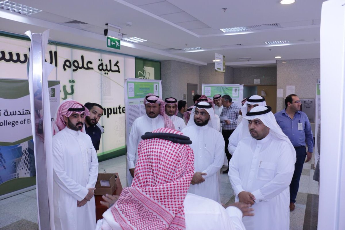 In The Presence of Vice-Rector, College of Computer Science and Information holds an exhibition on student graduation projects