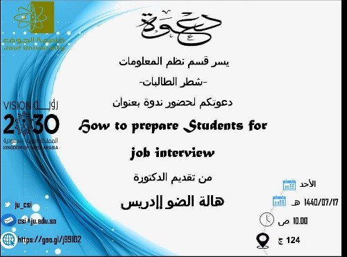 "Seminar entitled  ""how to prepare students for job interview"""
