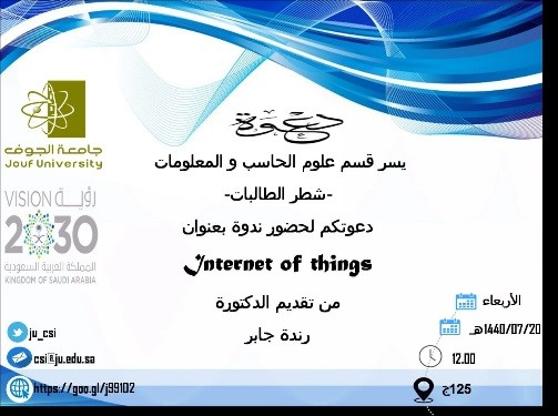 "Seminar entitled  ""internet of things"""