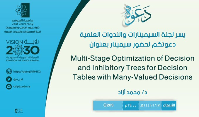 "Invitation to attend a seminar entitled ""Multi-Stage Optimization of Decision and Inhibitory Trees for Decision Tables with Many-Valued Decisions"""