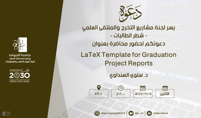 "Invitation to attend a lecture entitled ""LaTeX Template for Graduation Project Report"""