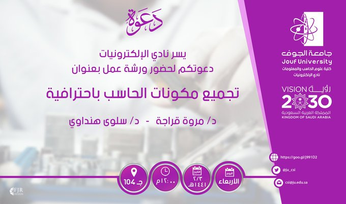 Electronics Club - Girls Campus