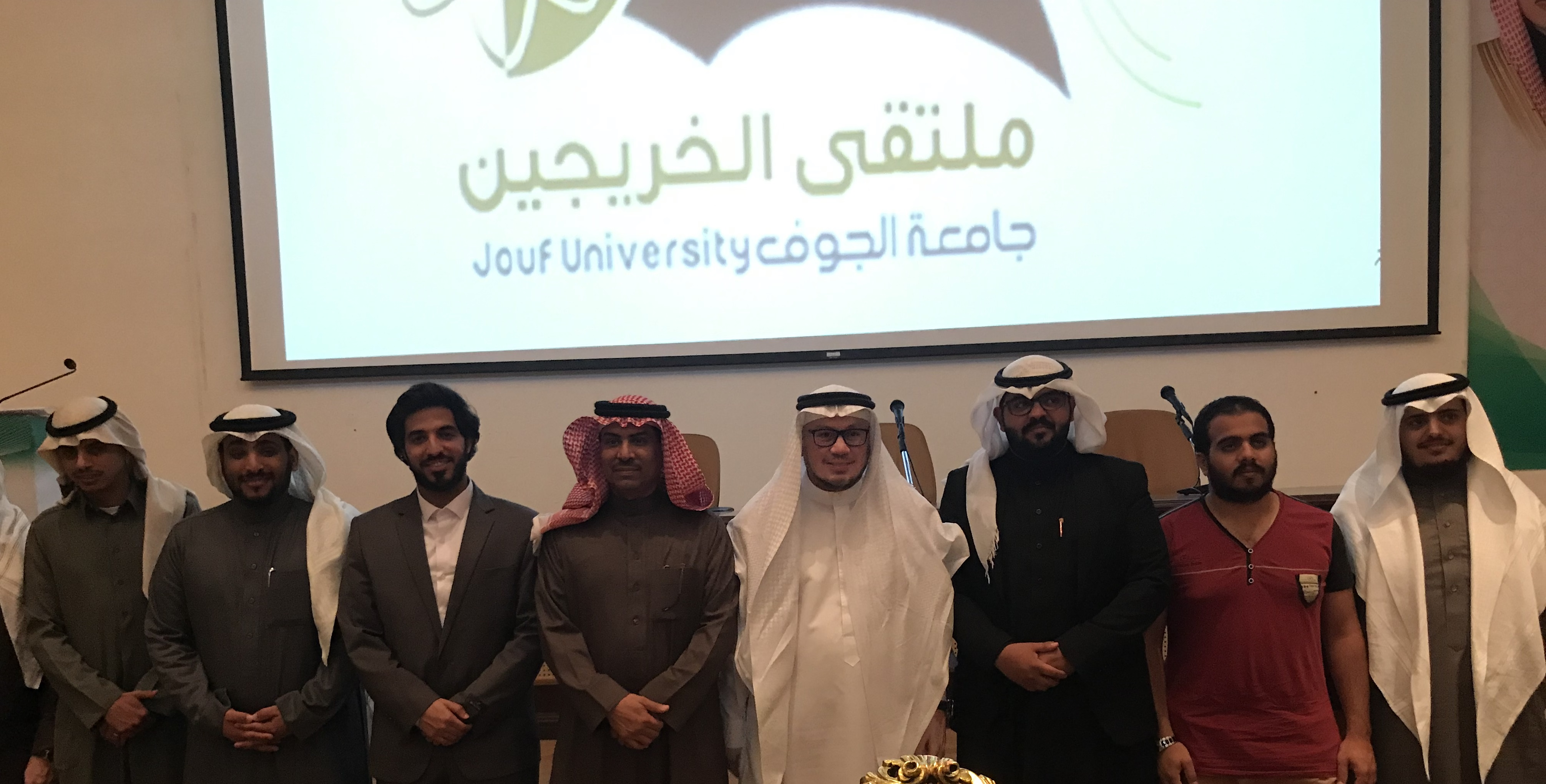 The University's Vice-Rectorate for Quality and Development, in cooperation with the Deanship of Student Affairs, Organized the Graduates First Meeting 1440 AH