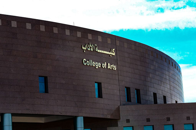 College of Arts