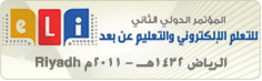 The Second International Conference for e-learning and Distance Learning